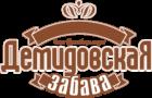 Новинки  от  КФ  «Демидовская забава»